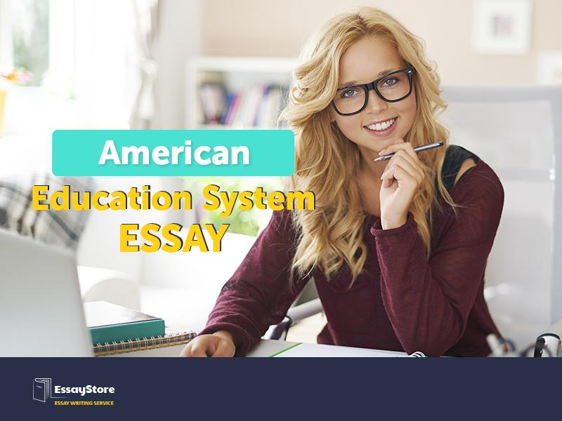 Great American Education System Essay